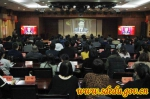我厅(委)学习贯彻党的十九大精神青年干部培训班结业 - 教育厅