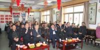 我厅离退休干部迎新春联欢茶话会举行 - 教育厅