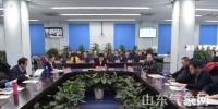 矫梅燕慰问调研指导山东气象工作 强调持续推进新时代气象现代化建设 - 气象