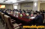 我厅(委) 2017年度领导班子民主生活会召开 - 教育厅