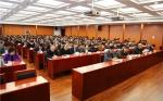 省人力资源社会保障厅2017年度总结表彰大会召开 - 人力资源和社会保障厅