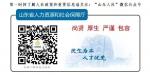 新华社:最温暖人心的地方——大王镇人力资源社会保障服务中心 - 人力资源和社会保障厅