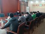 委领导以普通党员身份参加高技术党支部组织生活会并讲党课 - 发改委
