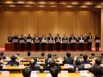 省发展改革委2017年度工作总结表彰大会召开 - 发改委