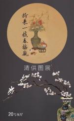 山东博物馆三大新展即将亮相 让市民感受传统新年味 - 中国山东网