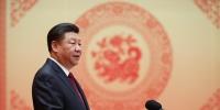 习近平:在2018年春节团拜会上的讲话 - 中国山东网