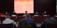 市工商局组织2017年度党支部书记述党建评议活动 - 工商局