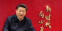 央视微视频《新时代 向心力》 - 中国山东网