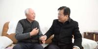 省国资委领导2月3日-13日走访慰问省属企业生活困难党员、老党员和老干部 - 国资委