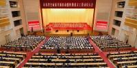 山东省全面展开新旧动能转换重大工程动员大会召开 - 人力资源和社会保障厅