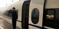 护航归家路 济南铁警在行动 - 中国山东网