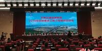 """山东加快建设11条高速 打造新旧动能转换""""主战场"""" - 中国山东网"""