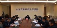 省发改委到我厅调研对口支援和扶贫协作工作 - 教育厅
