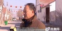 两山01.JPG - 中国山东网