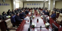 我厅(委)召开党组扩大会议学习贯彻党的十九届三中全会精神 - 教育厅