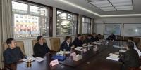 省林业厅党组召开专题会议学习贯彻党的十九届三中全会精神 - 林业厅