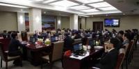 我厅(委)组织收听收看2018年教育系统全面从严治党工作视频会议 - 教育厅