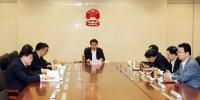 省检察院党组中心组专题传达学习《中华人民共和国宪法修正案》 - 检察