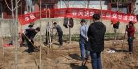 济南市植保站义务植树活动  - 农业委员会