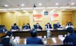 韩国驻青岛总领事馆朴镇雄总领事访问山东社科院 - 社科院
