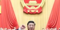 十三届全国人大一次会议选举产生新一届国家领导人 - 中国山东网