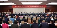 山东代表团举行第十三次全体会议 - 人民代表大会常务委员会