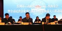 滨州律师助力新旧动能转换重大工程 - 司法厅