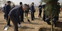 军地领导参加全民义务植树活动 - 林业厅