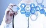 山东大病保险特殊药品谈判 18种药品名单在此 - 半岛网