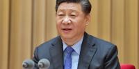 习近平出席全国网络安全和信息化工作会议并发表重要讲话 - 民族宗教局