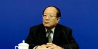 委领导出席省政府新闻办新闻发布会 就《山东省公共信用信息管理办法》回答记者提问 - 发改委
