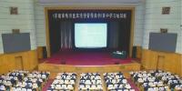 济南《建筑垃圾管理条例》实施在即 20余项细则正制定 - 济南新闻网
