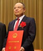 何友院士、史伟云教授获山东省科学技术最高奖 - 半岛网
