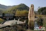 习近平绿色箴言厚植美丽中国 - 中国山东网