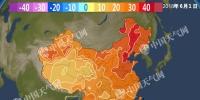 东北华北高温将至 未来几天山东晴热升级(图) - 半岛网