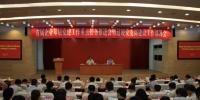 省属企业基层党建工作重点任务推进会暨过硬党支部建设工作部署会议在济南召开 - 国资委