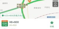 端午节山东高速不免费 交警建议车主错峰出行 - 半岛网