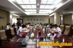 教育厅党组扩大会议传达学习习近平总书记考察山东重要讲话精神 - 教育厅