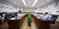 山东建成领域类国家标准创新基地 已研制9项国际标准 - 半岛网