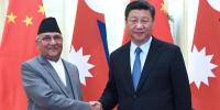 习近平会见尼泊尔总理 - 中国山东网
