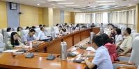 山东社会科学院2018年第四期高层学术论坛成功举办 - 社科院