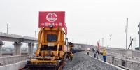 石济客专全线铺轨贯通 实现与济青高铁在济南东站接轨 - 半岛网