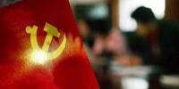 收藏!一堂来自习近平总书记的党课 - 中国山东网
