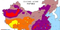 山东未来一周持续高温高湿 鲁西北的雷雨要连下三天 - 半岛网