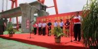 潍莱铁路箱梁架设正式启动 计划2020年底实现通车 - 半岛网