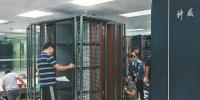 我国首台神威E级原型机在国家超算济南中心开始安装 - 半岛网