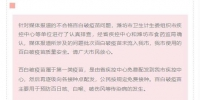 青岛临沂潍坊德州未使用问题百白破疫苗 烟台泰安将组织补种 - 半岛网