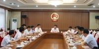 省人大常委会党组理论学习中心组举行集体学习研讨会 - 人民代表大会常务委员会