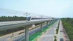 济南市政府办公厅正式发布《关于加快推进轨道交通建设与发展的实施意见》 - 济南新闻网