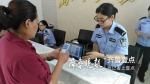 济南:办理居住证现场可取 不用再等10天了 - 半岛网